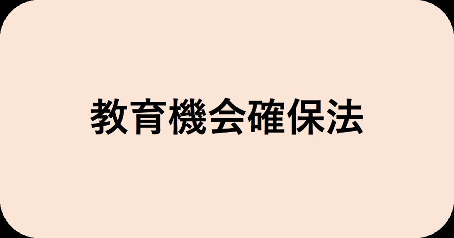 f:id:hamu-cute120:20190625103418p:plain