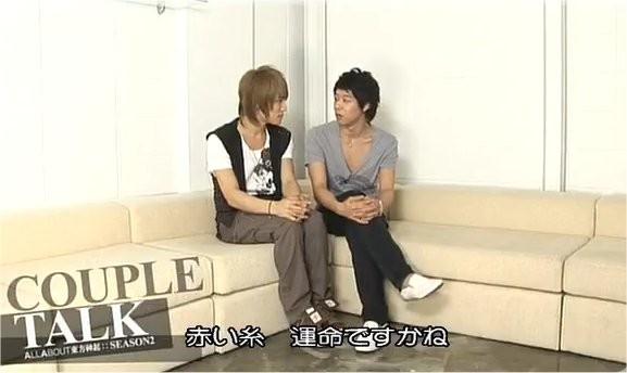 f:id:hamu-hanikami:20090809195314j:image