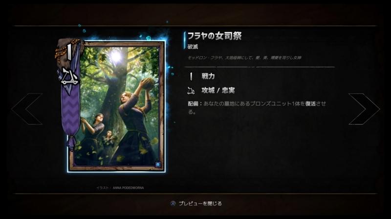 f:id:hamu88hamu:20170530072122j:plain