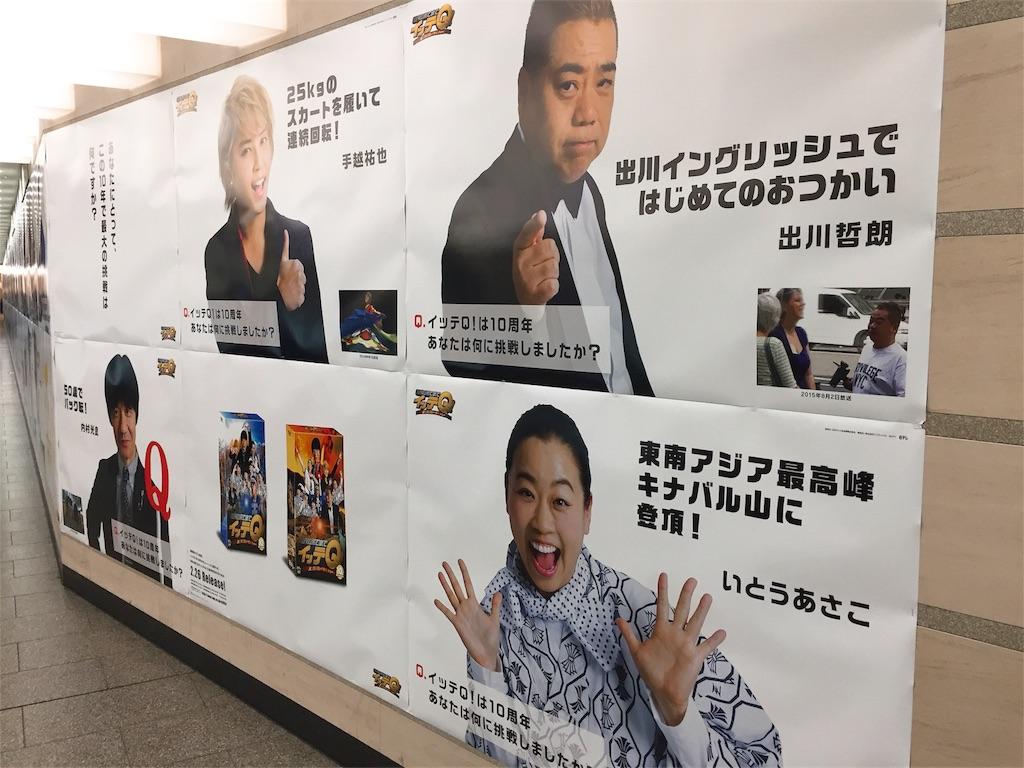 f:id:hamu_official:20170306132757j:image