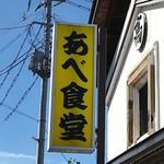 f:id:hamu_teru:20181018230018j:plain