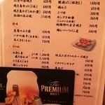 f:id:hamu_teru:20181018232521j:plain