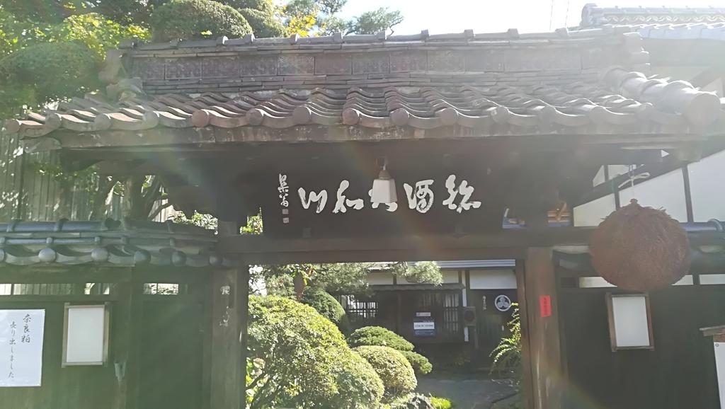 f:id:hamu_teru:20181022213850j:plain