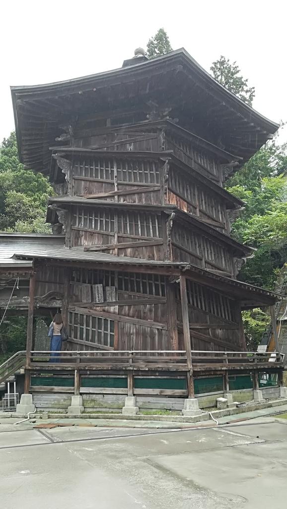 f:id:hamu_teru:20181022215048j:plain