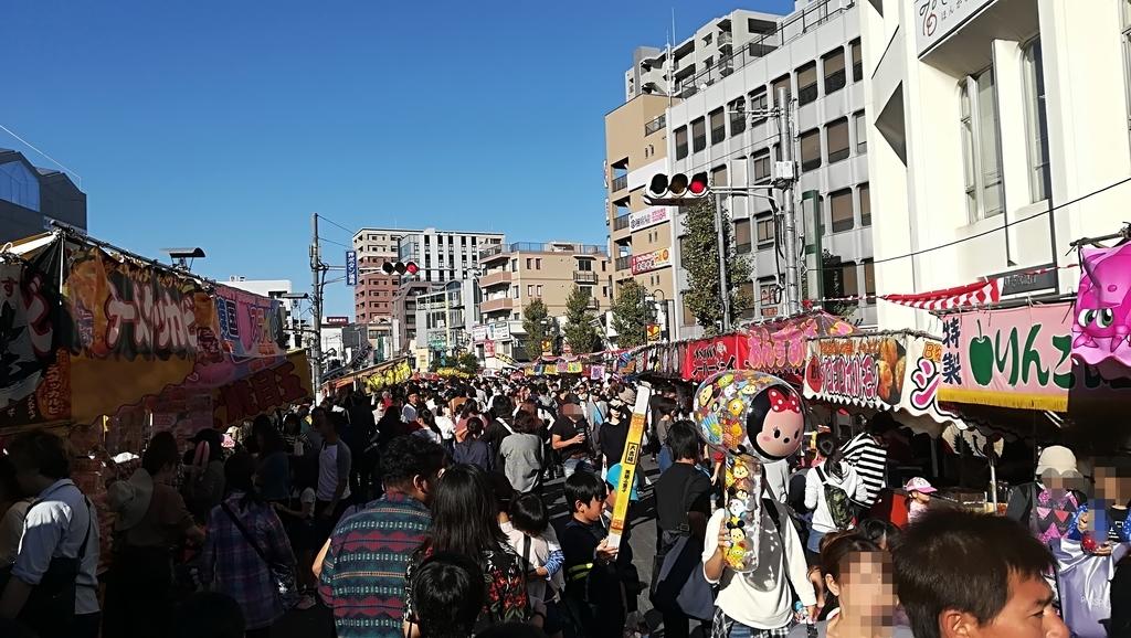 f:id:hamu_teru:20181028192725j:plain