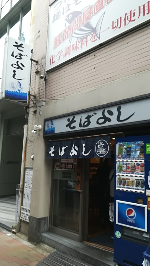 f:id:hamu_teru:20181029221452j:plain