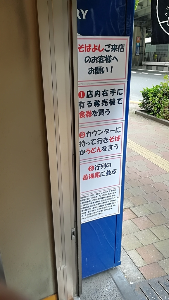 f:id:hamu_teru:20181029221640j:plain