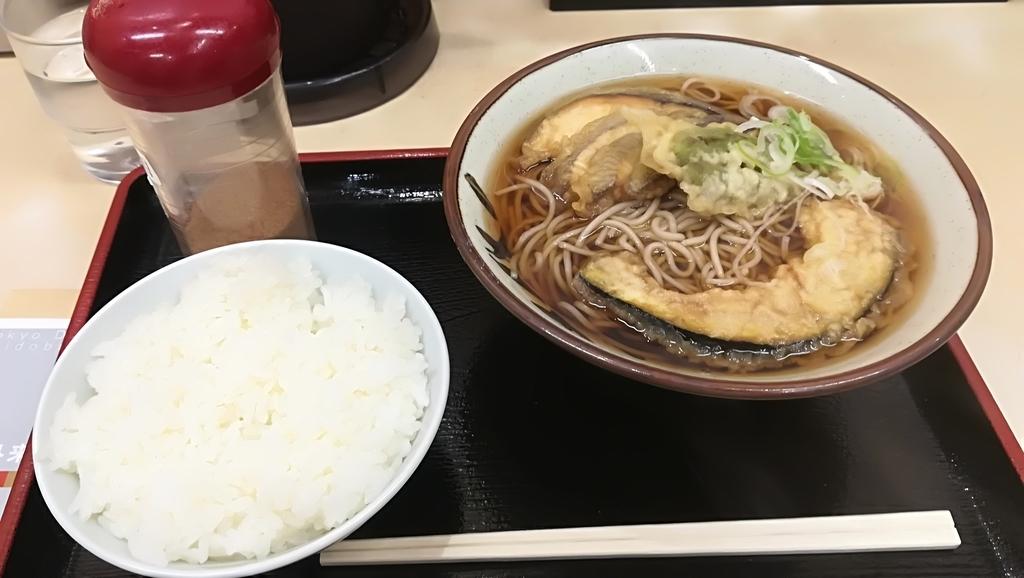 f:id:hamu_teru:20181029221743j:plain