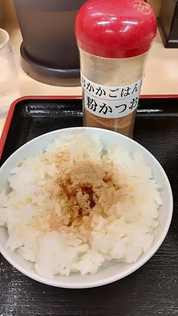f:id:hamu_teru:20181029221805j:plain