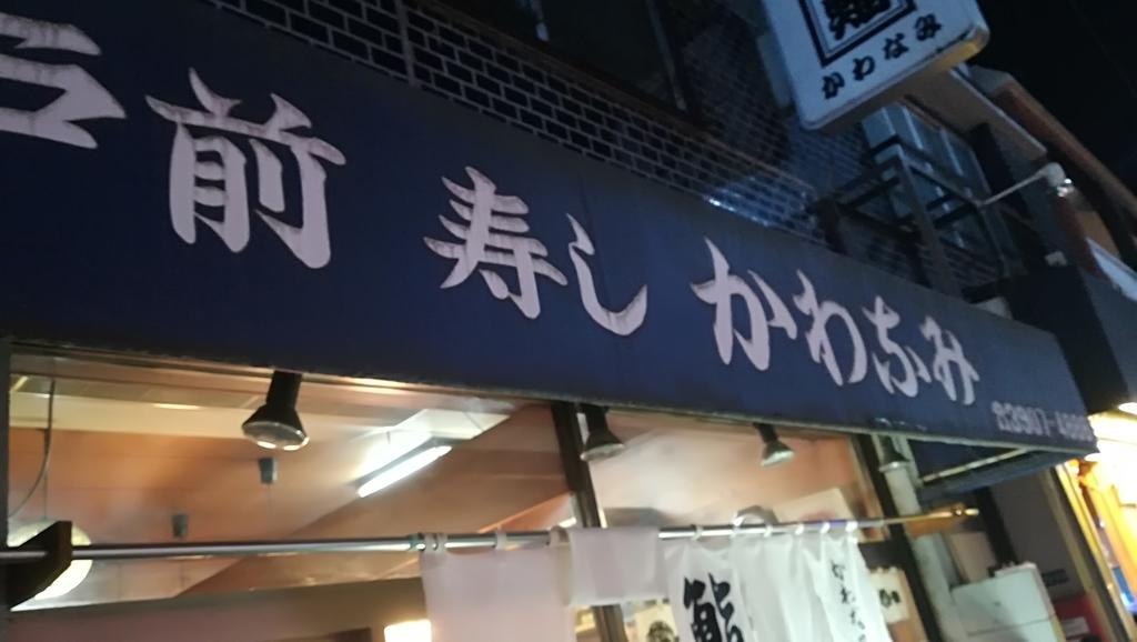 f:id:hamu_teru:20181102210516j:plain