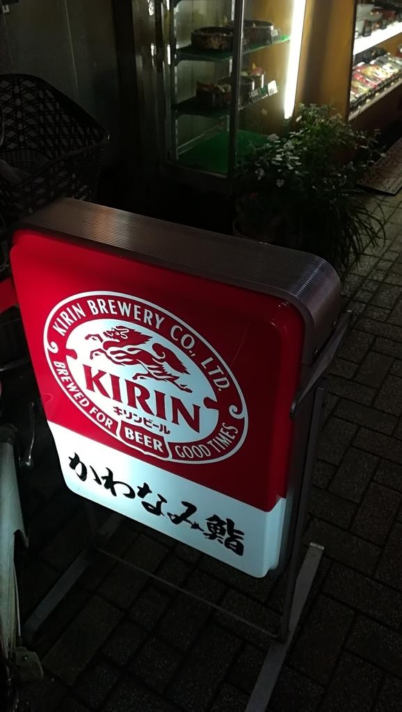 f:id:hamu_teru:20181102210543j:plain