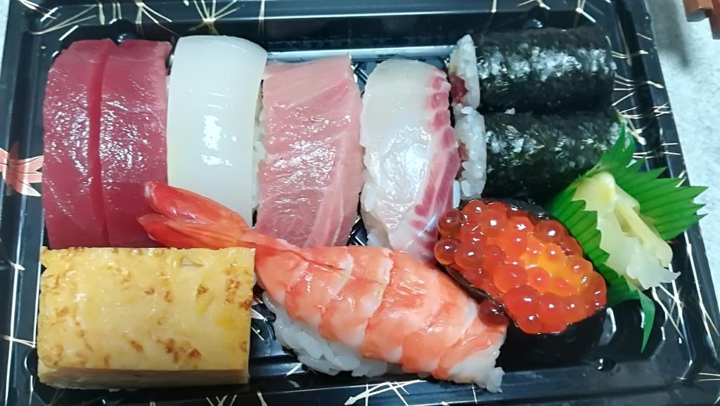 f:id:hamu_teru:20181102210604j:plain