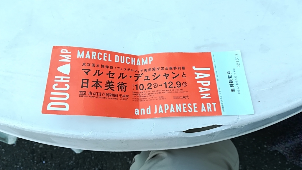 f:id:hamu_teru:20181106221759j:plain