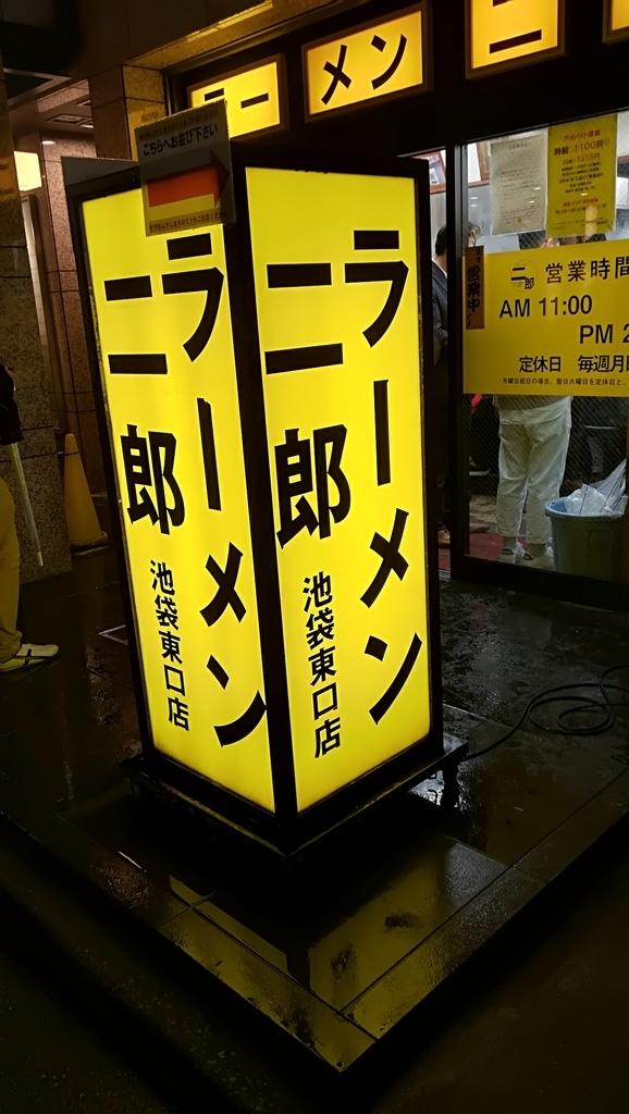 f:id:hamu_teru:20181108234425j:plain