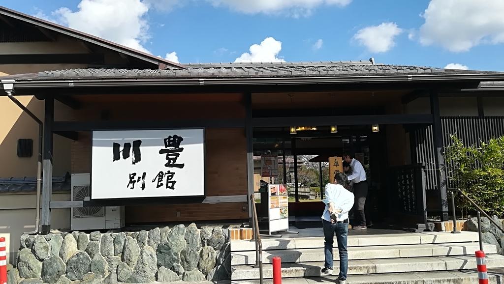 f:id:hamu_teru:20181109003756j:plain