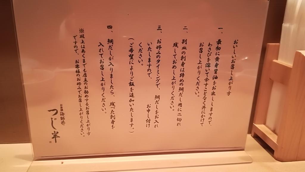 f:id:hamu_teru:20181111205927j:plain