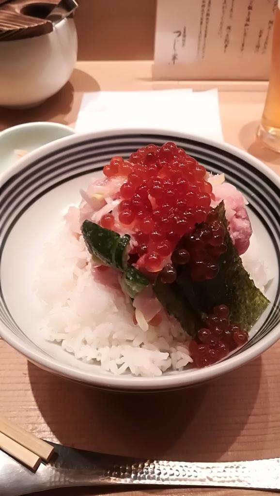 f:id:hamu_teru:20181111210158j:plain