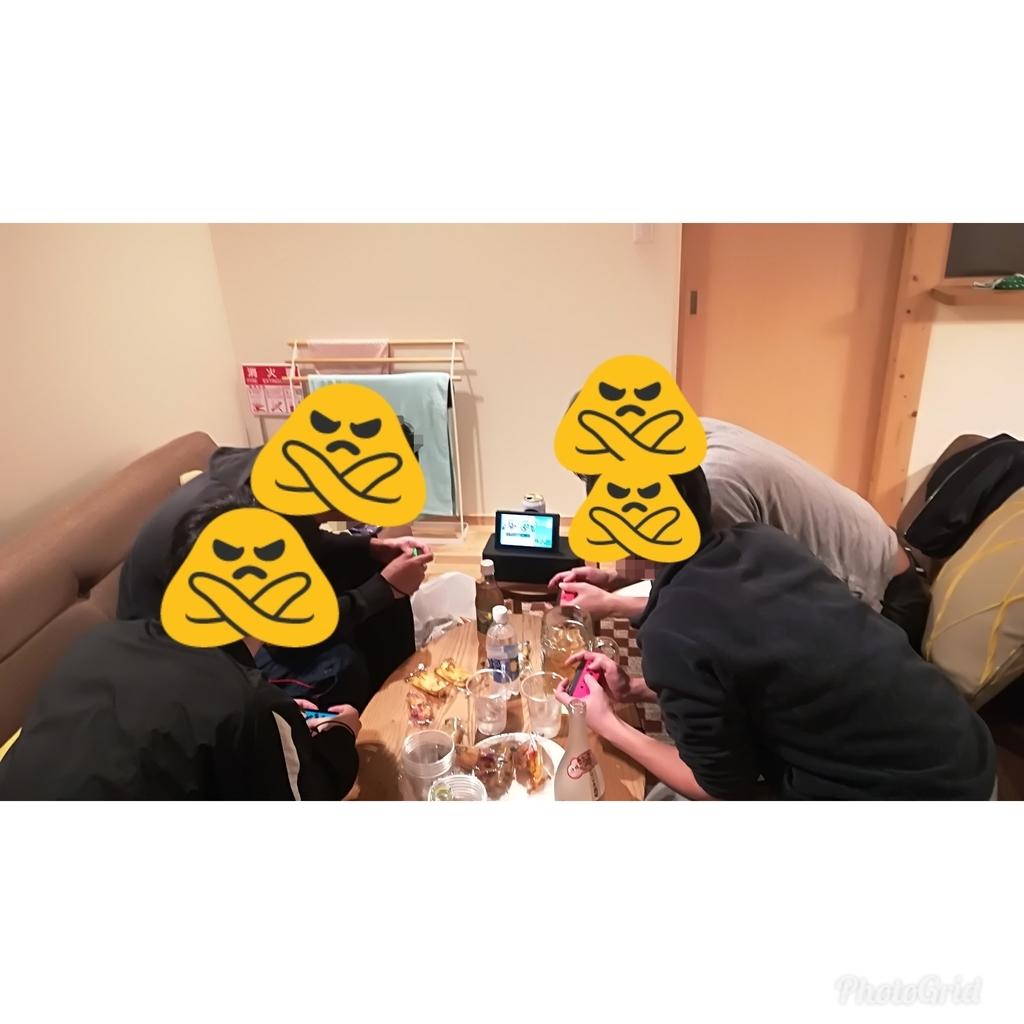 f:id:hamu_teru:20181201112553j:plain