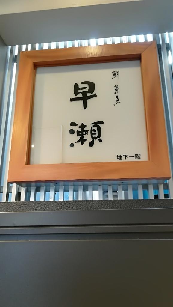 f:id:hamu_teru:20181201114719j:plain