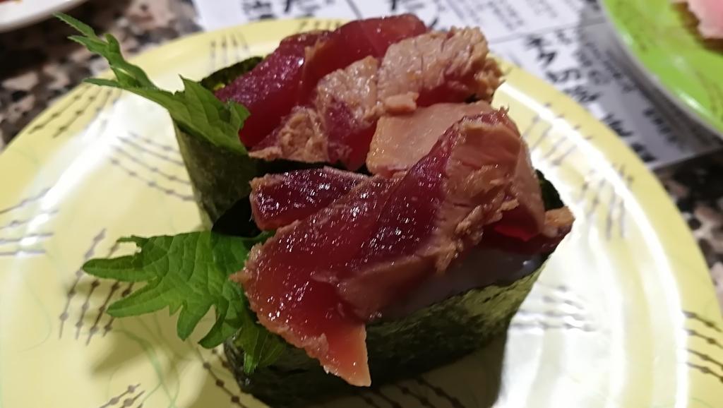 f:id:hamu_teru:20181209214622j:plain