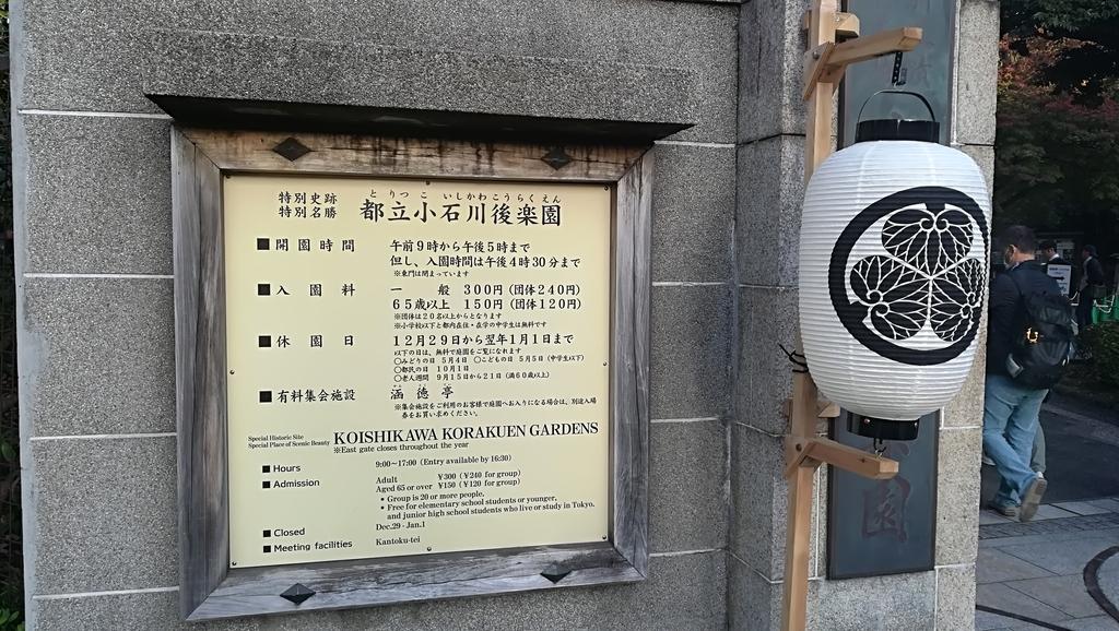 f:id:hamu_teru:20181210220959j:plain