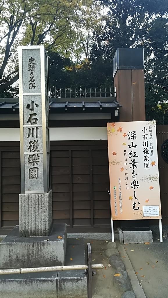 f:id:hamu_teru:20181210221948j:plain