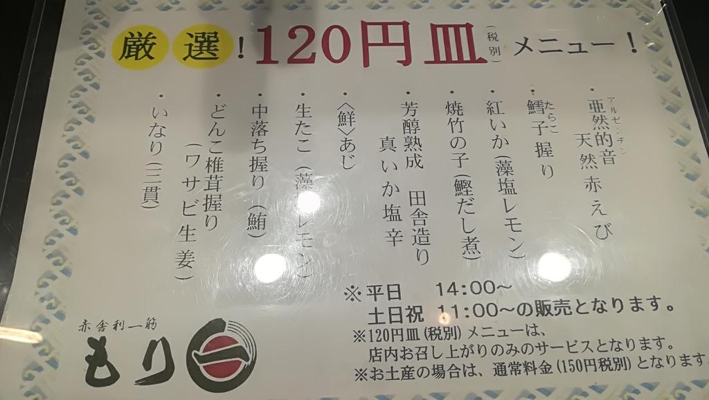 f:id:hamu_teru:20181217235242j:plain