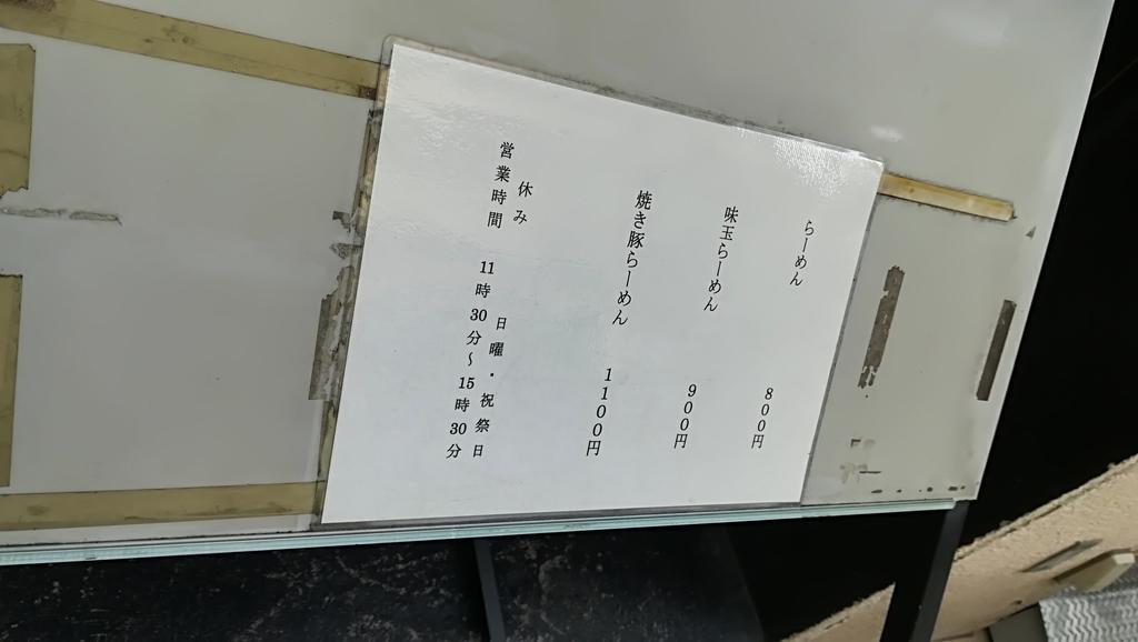 f:id:hamu_teru:20181231160341j:plain