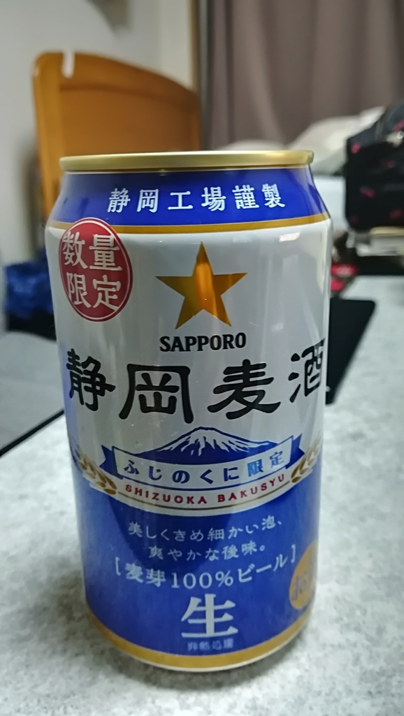 f:id:hamu_teru:20190101104648j:plain