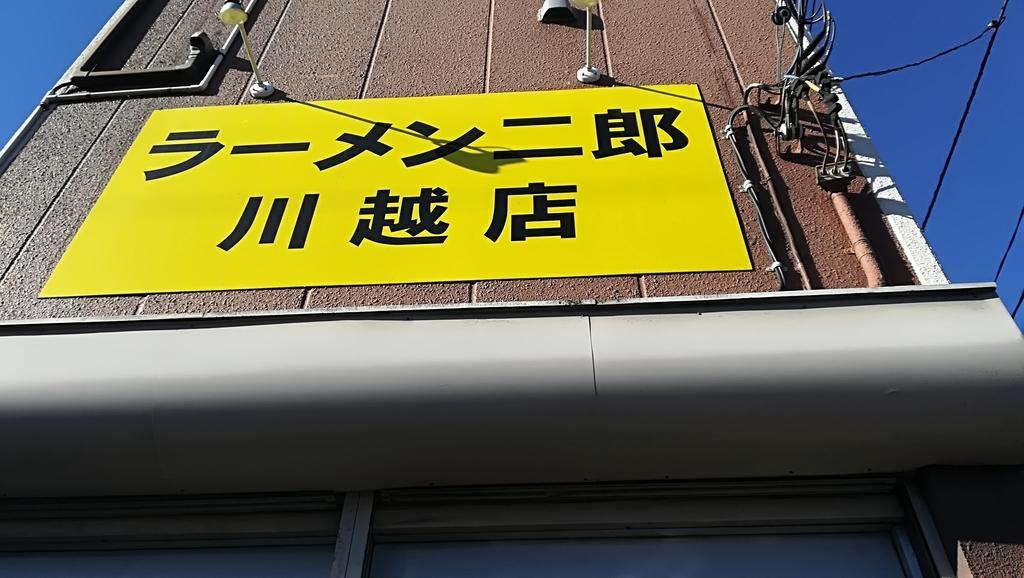 f:id:hamu_teru:20190104214830j:plain
