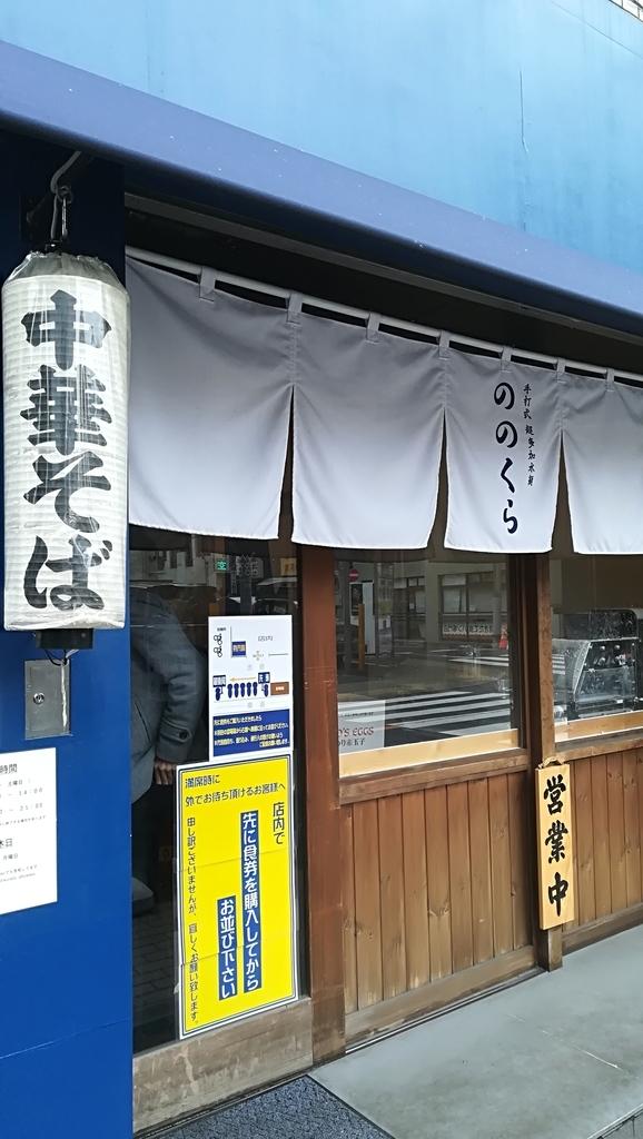 f:id:hamu_teru:20190114212656j:plain