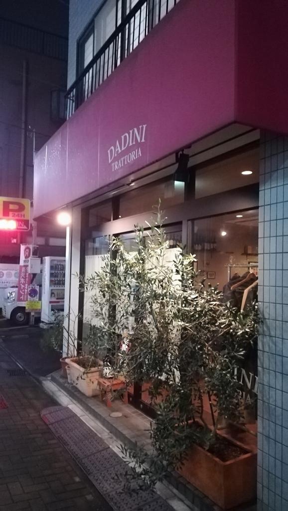 f:id:hamu_teru:20190115224059j:plain