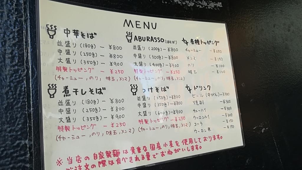 f:id:hamu_teru:20190117220719j:plain