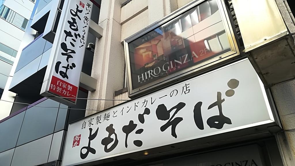 f:id:hamu_teru:20190122232819j:plain