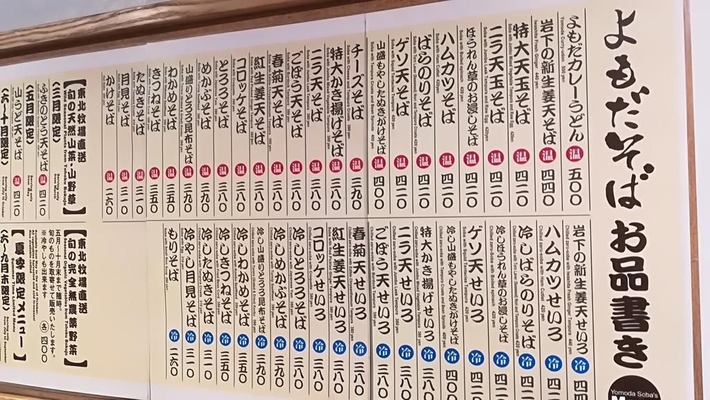f:id:hamu_teru:20190122233219j:plain