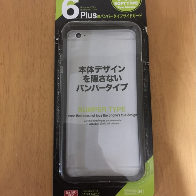 f:id:hamuchi53:20150318075858j:plain