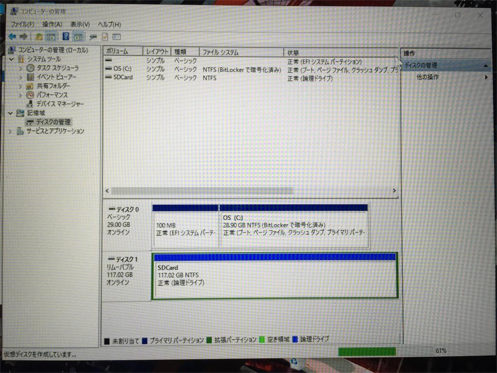 f:id:hamuchi53:20151210205559j:image