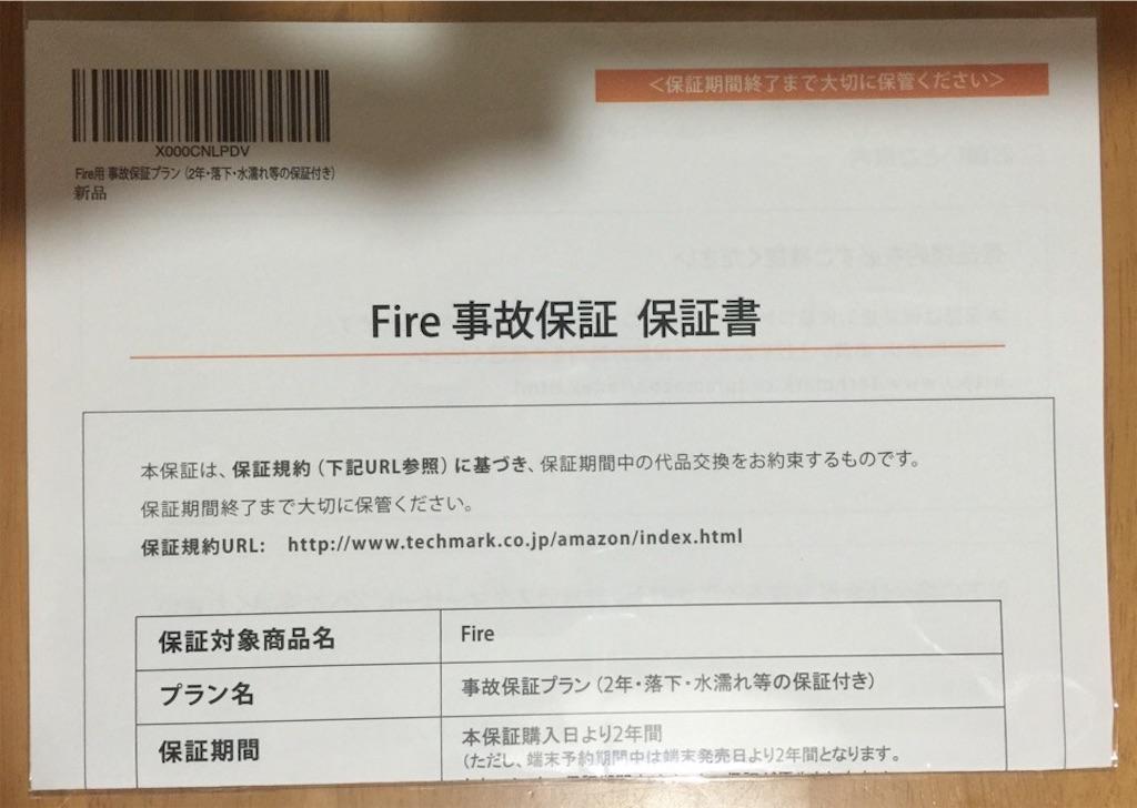 f:id:hamuchi53:20160102002437j:image