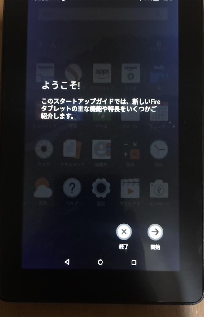 f:id:hamuchi53:20160102002725j:image