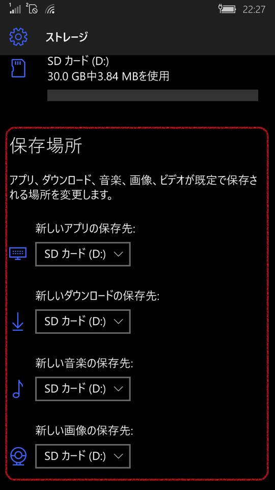 f:id:hamuchi53:20160328192444p:plain