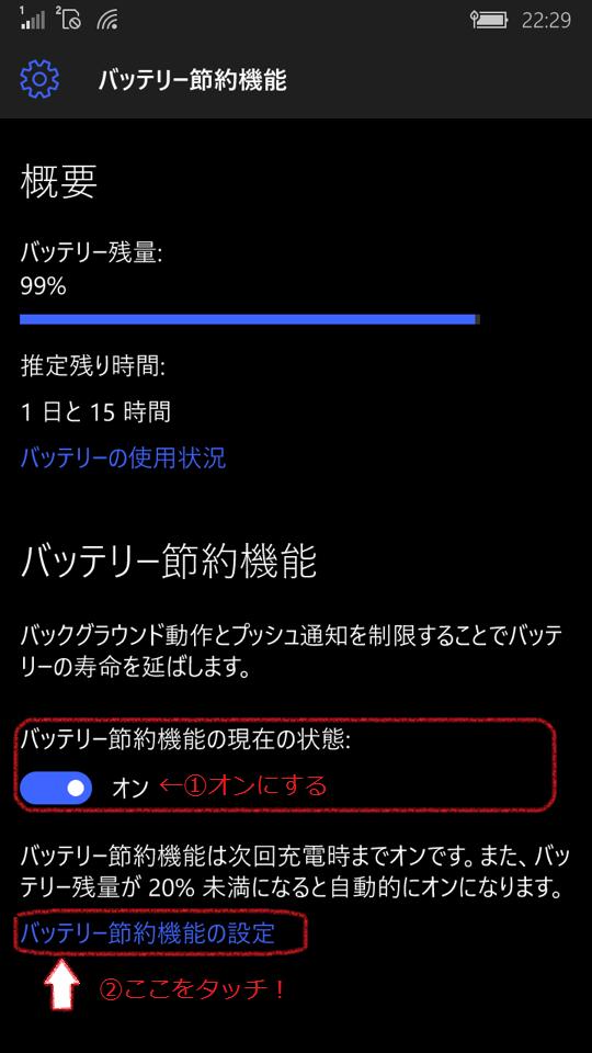 f:id:hamuchi53:20160328192841p:plain