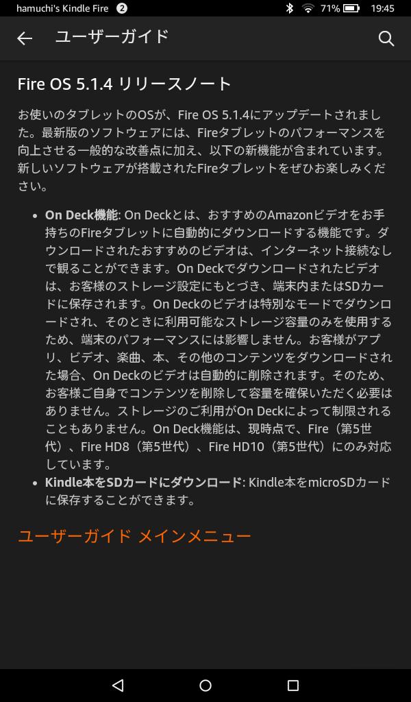 f:id:hamuchi53:20160525223348p:plain