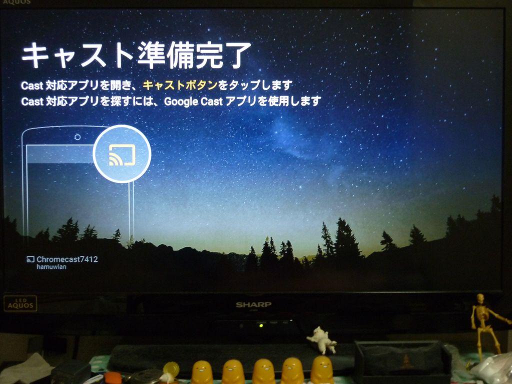 f:id:hamuchi53:20160806230357j:plain