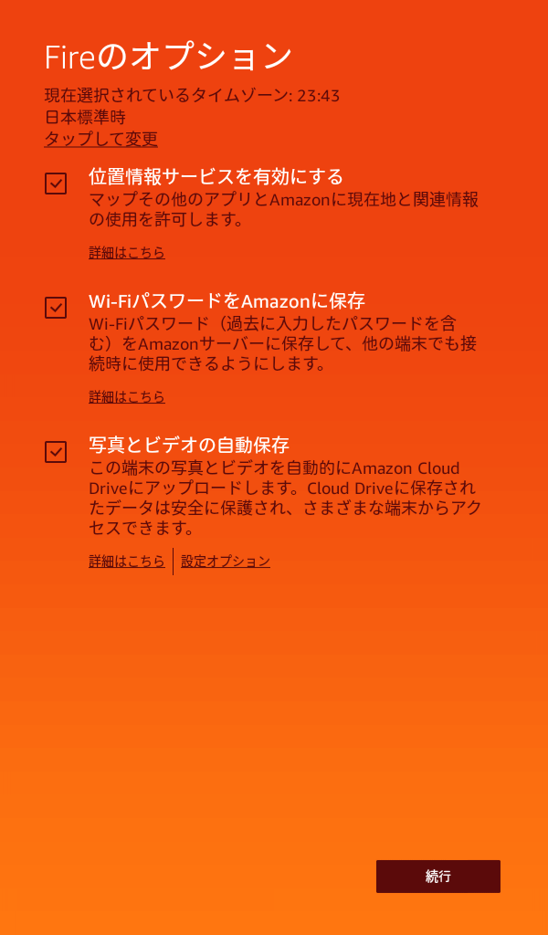 f:id:hamuchi53:20160911032225p:plain