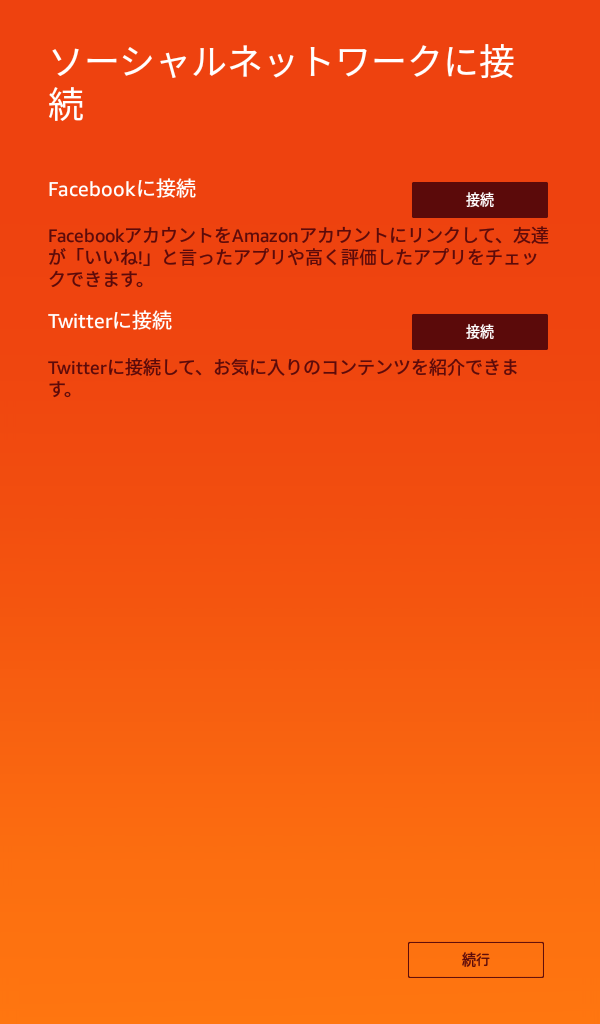 f:id:hamuchi53:20160911032252p:plain