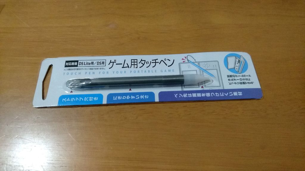 f:id:hamuchi53:20161212175531j:plain