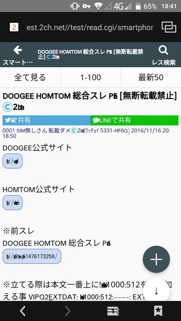 f:id:hamuchi53:20161216185353j:plain