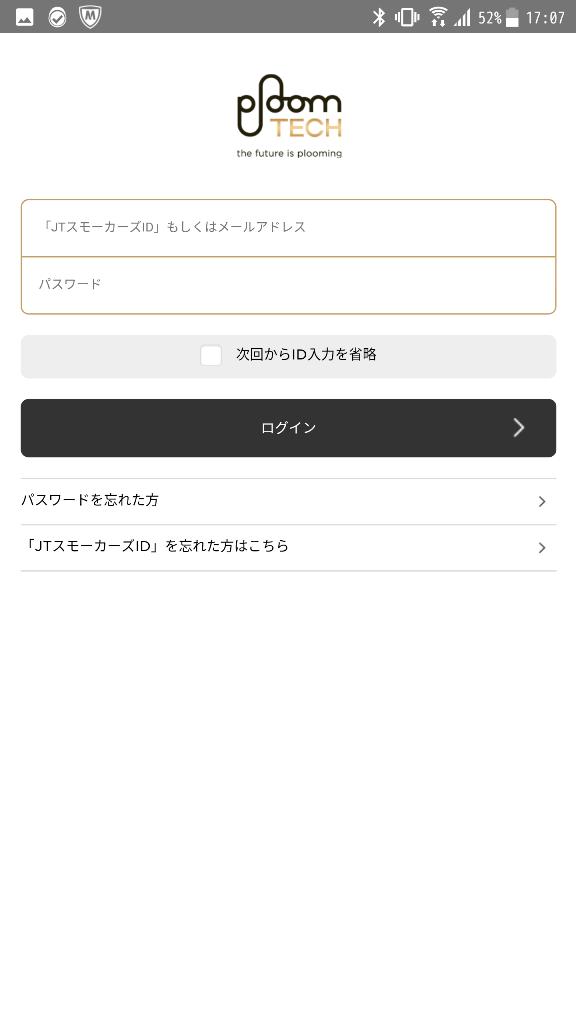 f:id:hamuchi53:20170930192318p:plain