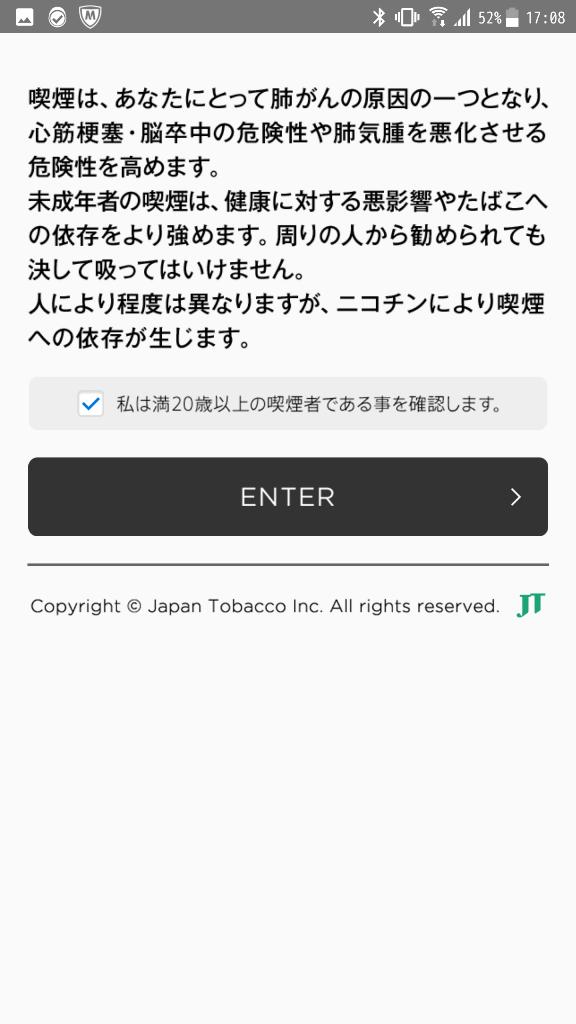 f:id:hamuchi53:20170930192452p:plain