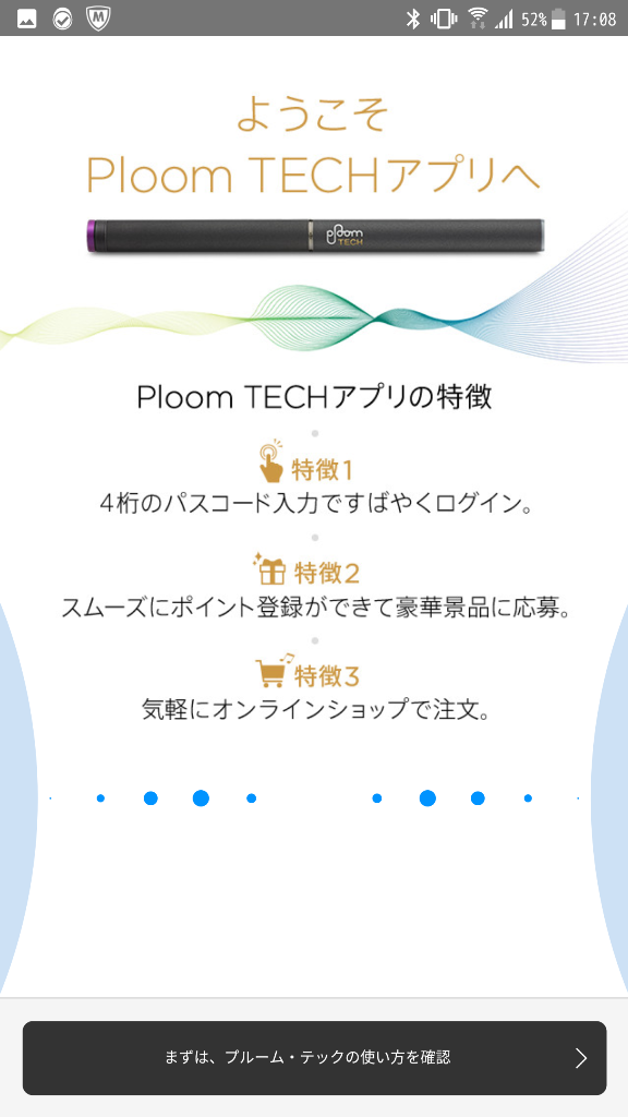 f:id:hamuchi53:20170930195510p:plain